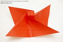 ねじり折りのための花芯領域の構造