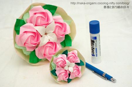 ハート 折り紙:折り紙 折り方 バラ-naka-origami.cocolog-nifty.com