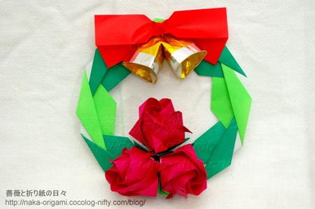 クリスマスリース(初代川崎ローズ「バラ(つぼみ)」)