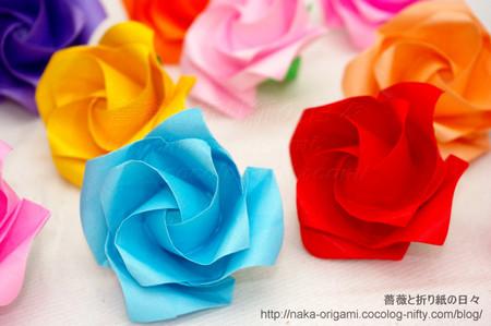 新しいバラ(ねじり折りバードベースローズ最終版)