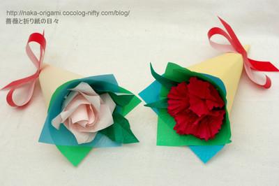 簡単な小さな花束