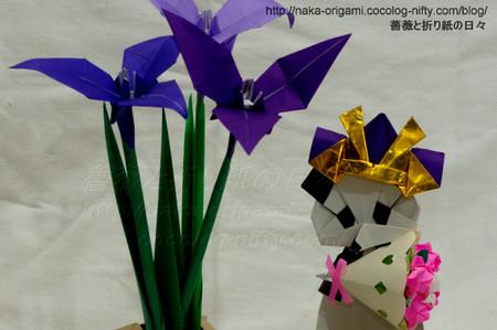 花束パンダ兜着用
