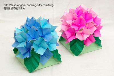 クリスマス 折り紙 折り紙 あじさい 作り方 : naka-origami.cocolog-nifty.com