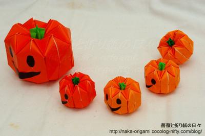 お化けかぼちゃ