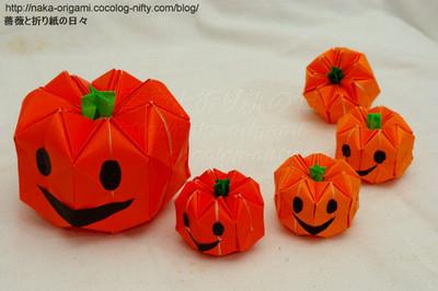 簡単 折り紙 折り紙 かぼちゃ : naka-origami.cocolog-nifty.com