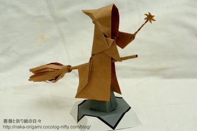 箒に乗った魔法使い「頭巾の人」(笠原邦彦氏)