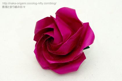 鶴の基本形から折るバラ(ねじり折りバードベースローズ) 5角+2重中割折り版