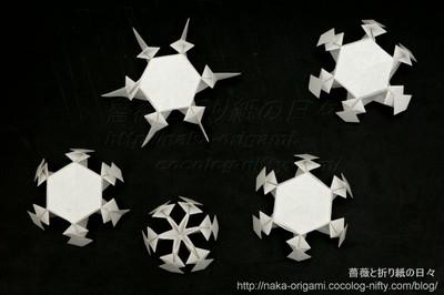 ハート 折り紙 折り紙で雪の結晶 : naka-origami.cocolog-nifty.com