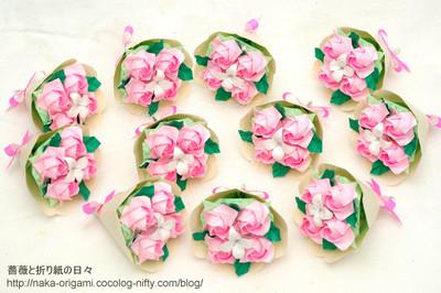 バラの花束がいっぱい