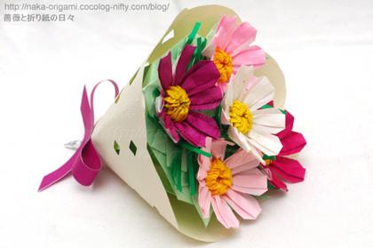 ハート 折り紙:コスモス折り紙簡単-naka-origami.cocolog-nifty.com