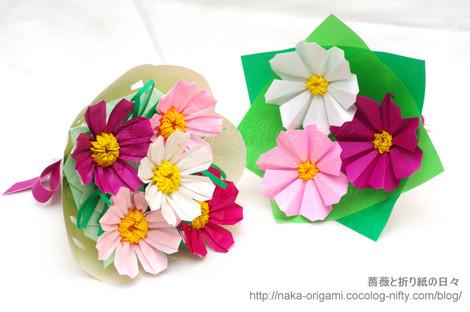 コスモス(林弘美氏)の花束アレンジ