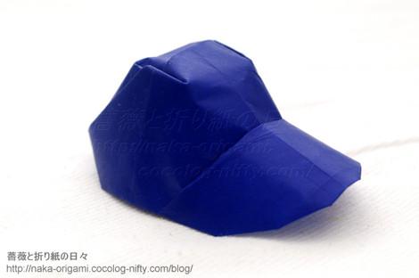 ハート 折り紙 折り紙 帽子 立体 : naka-origami.cocolog-nifty.com