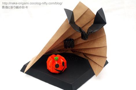 「洞窟のコウモリ」 こうもり(吉澤章氏)、洞窟(笠原邦彦氏)、かぼちゃ(高橋吉永氏)