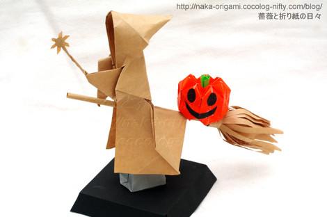 「箒に乘った魔法使い」 頭巾の人(笠原邦彦氏)、かぼちゃ(高橋吉永氏)