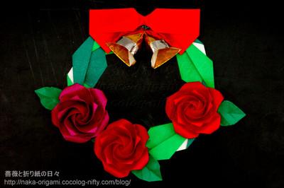クリスマスリース(鶴の基本形から折るバラ5角版)
