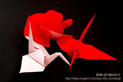 バラと鶴のつなぎ折り(鶴2羽)