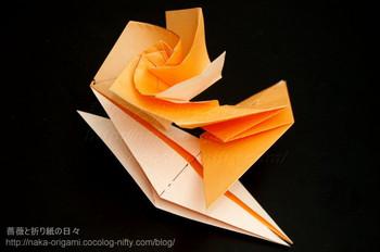 バラと鶴のつなぎ折り(途中の図2)