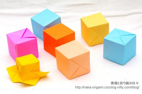 フジモトキューブと謎の箱