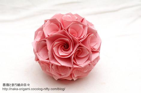 バラ 折り紙:バラ 折り紙 立体-naka-origami.cocolog-nifty.com