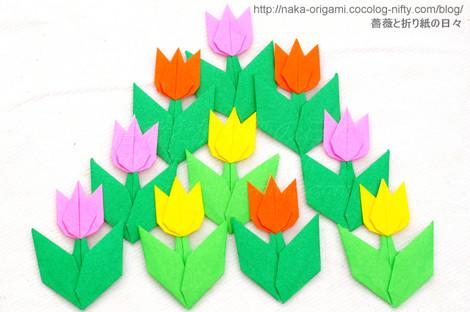 クリスマス 折り紙 チューリップ 折り紙 : naka-origami.cocolog-nifty.com