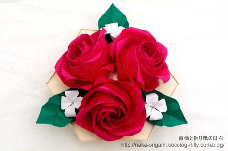 川崎ローズ「薔薇」5角版L2のテーブル花