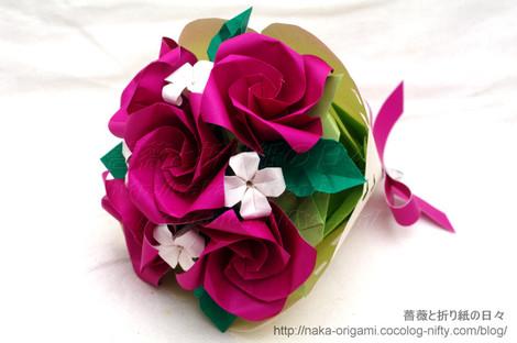 ハート 折り紙 折り紙 バラの花 : naka-origami.cocolog-nifty.com