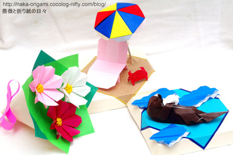 2015夏の折り紙教室