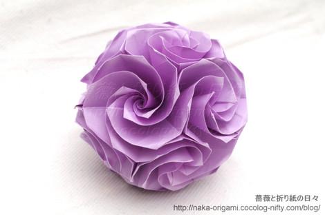 バラのくす玉 U1-20