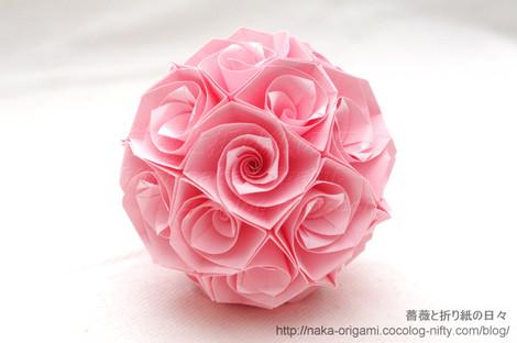 バラのくす玉U1-24