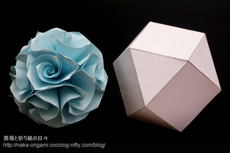 立方八面体のモデル(右)とバラのくす玉U1-12(左)