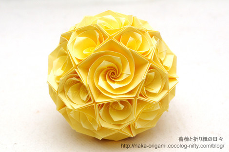 くす玉の立体構造 20・12面体