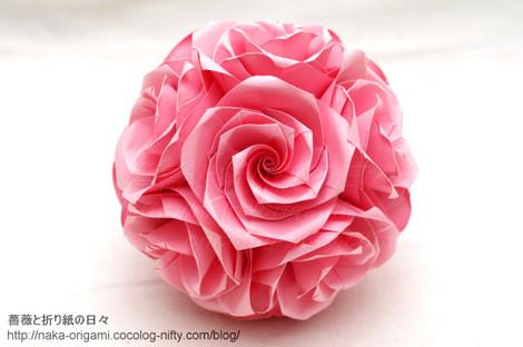 薔薇のくす玉(薔薇玉)U4-30