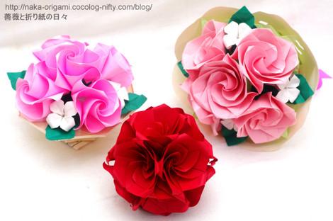 バラ(C1)のテーブル花、バラのくすだま(U2-30)、バラ(C3)の花束