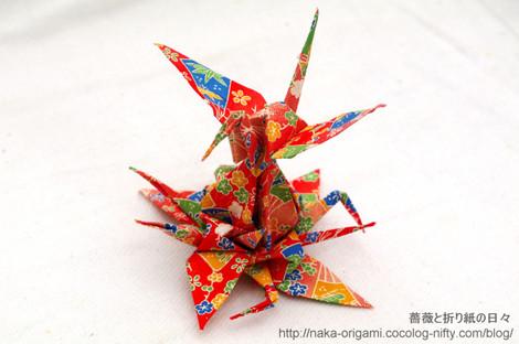 蓬莱(秘伝千羽鶴折形より)