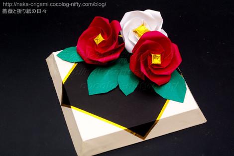 ハート 折り紙 : 季節の折り紙 2月 : naka-origami.cocolog-nifty.com
