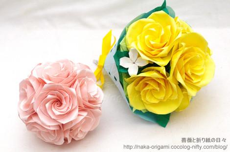 薔薇のくす玉(U4-30)とバラ(U5-4)の花束(創作・製作:中 一隆)