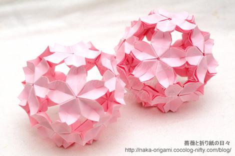 F.K さん製作「桜玉」(創作:川崎敏和氏)