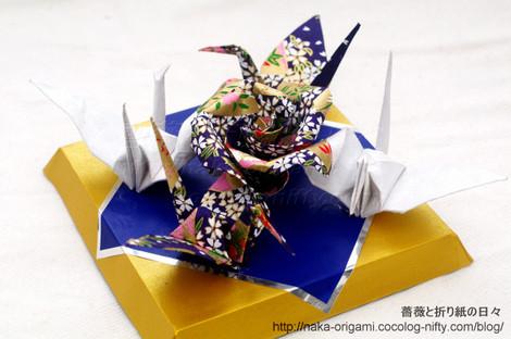 N.S さん製作「バラと鶴のつなぎ折り」(創作:中 一隆)