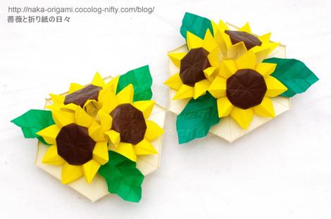 ヒマワリ(ニルバ・フィーナ・ピラン氏)のテーブル花