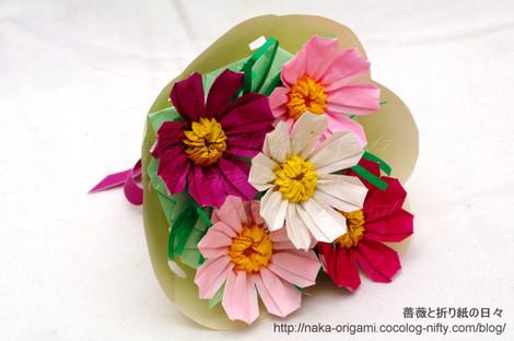コスモス(林弘美氏)の花束
