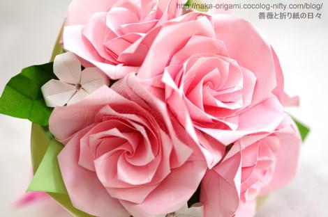 バラ(U5-4)の花束