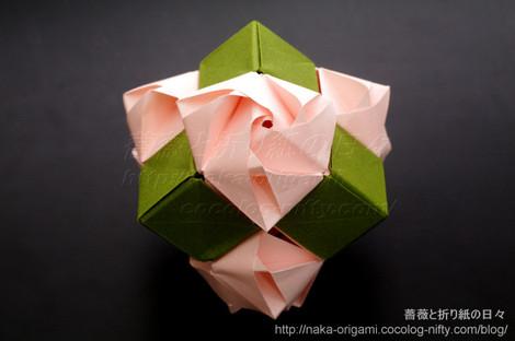 葉っぱを開いたマジック・ローズ・キューブユニット(36枚組)
