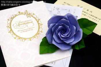 薔薇(U5-5)のコサージュと招待状