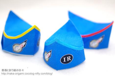 国際救助隊(THUNDERBIRDS)の帽子