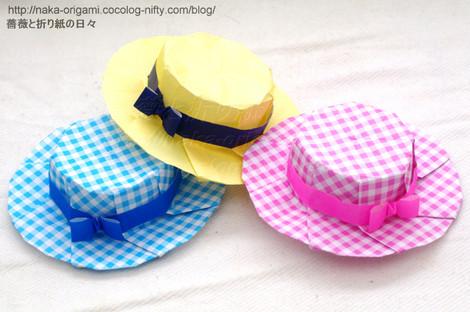 帽子(カンカン帽)