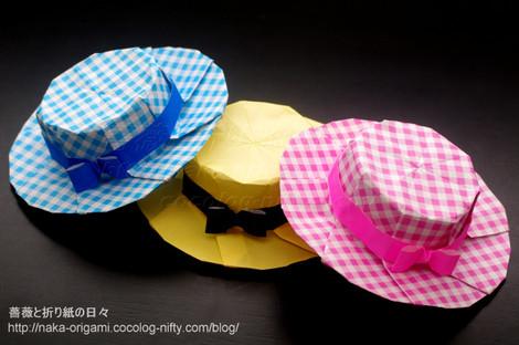 帽子(カンカン帽) 創作:中 一隆
