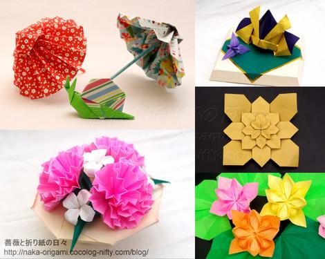 よみカル折り紙教室作品サンプル(2017年春)