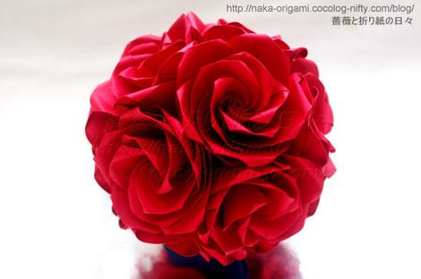薔薇のくす玉(U4-30)創作:中 一隆