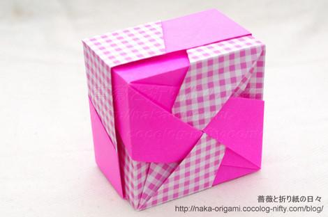バラの小箱 創作:中 一隆