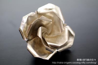 純銀のバラ(U7-4) 創作:中 一隆